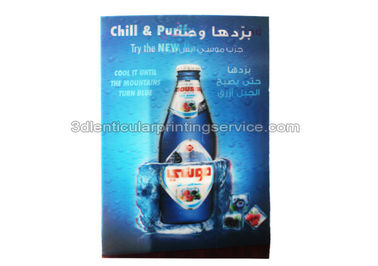 China Custom Lenticular Poster Artwork AI Or PDF UV Printing , 3d Animation Poster supplier