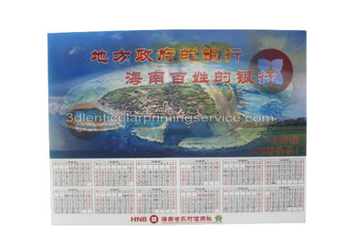China Calendar 3D Custom Lenticular Poster  For Advertising , 3 Dimensional Poster supplier